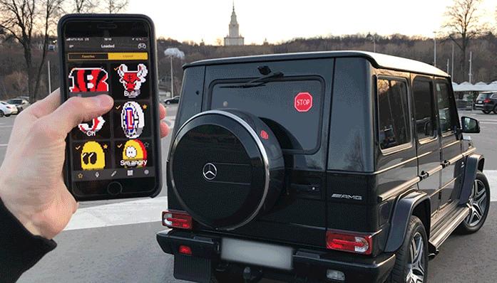 Автомобильный Emoji дисплей во Львове