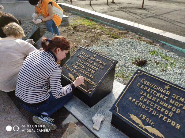 """Благодарим участников Акции """"Возрождение"""", оказавших помощь в сохранении памяти..."""