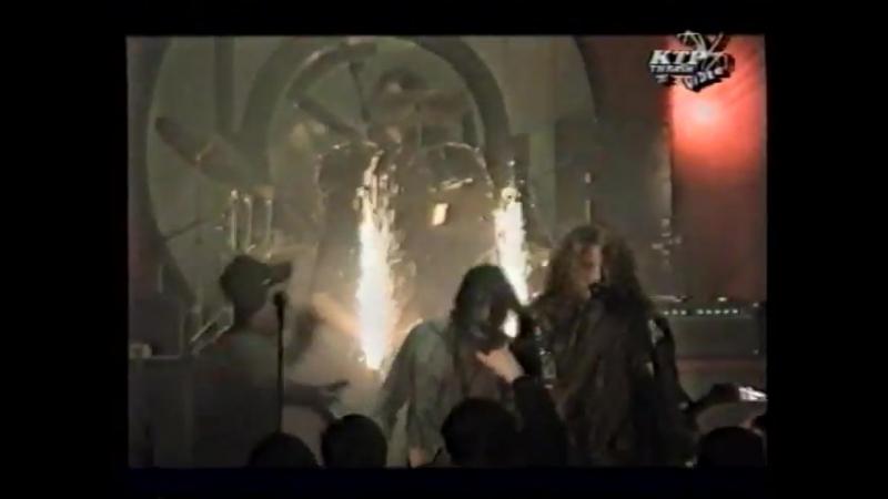 Коррозия Металла - Ритуал Сожжения Трупов (live 1996)