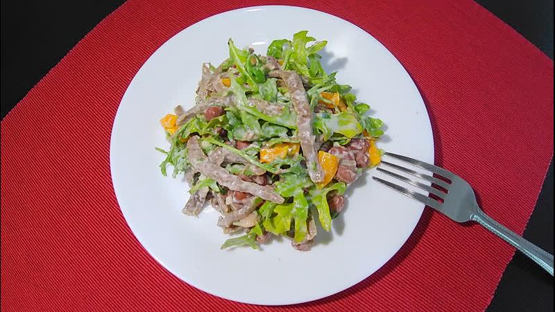 🥗 Салат с говядиной, фасолью и рукколой под йогуртовой заправкой ❗️ Полезно и очень вкусно 🤗❗️ youtu.beSxwHUyTDMFw
