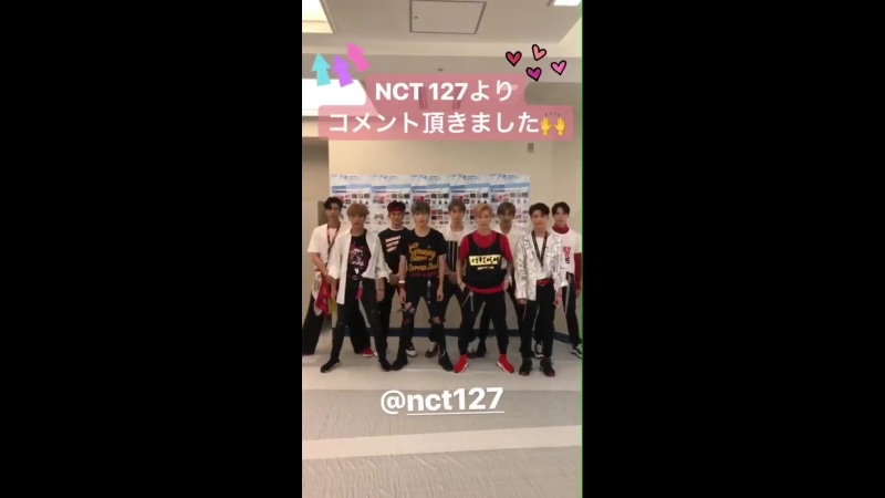 [ OFFICIAL ] 180819 anation.official's instagram story update with NCT127 -