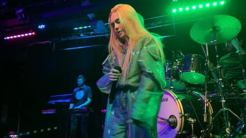 Bea Miller - It's Not U It's Me (Live at St. Paul, MN)