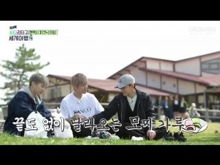 180629 EXO CBX @ Travel the World on EXO's Ladder Episode 30