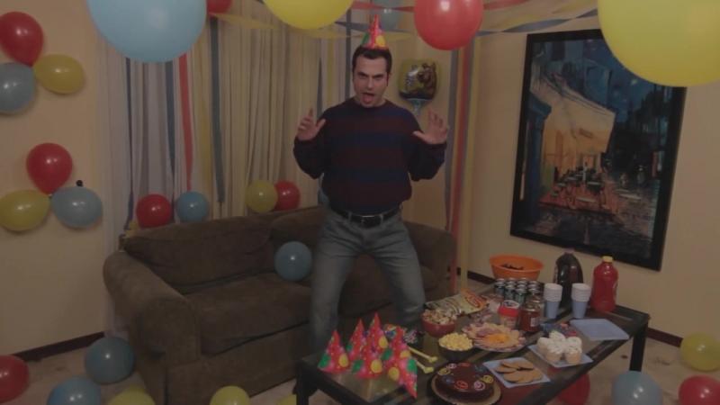 Party By Myself (Мои Вечеринки)