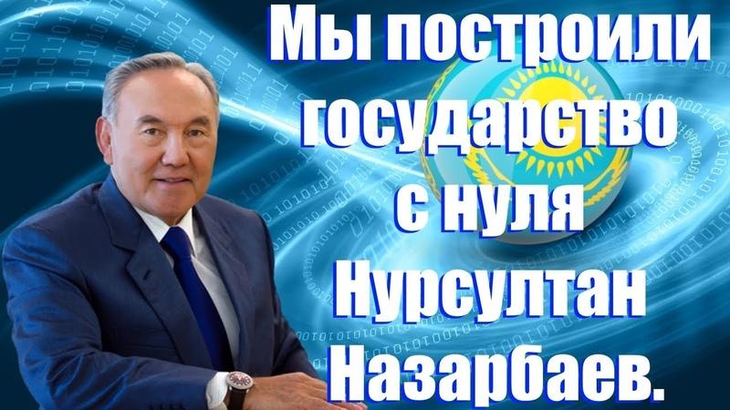 Нурсултан Назарбаев встретился с победителями второго этапа проекта «100 новых лиц Казахстана»...