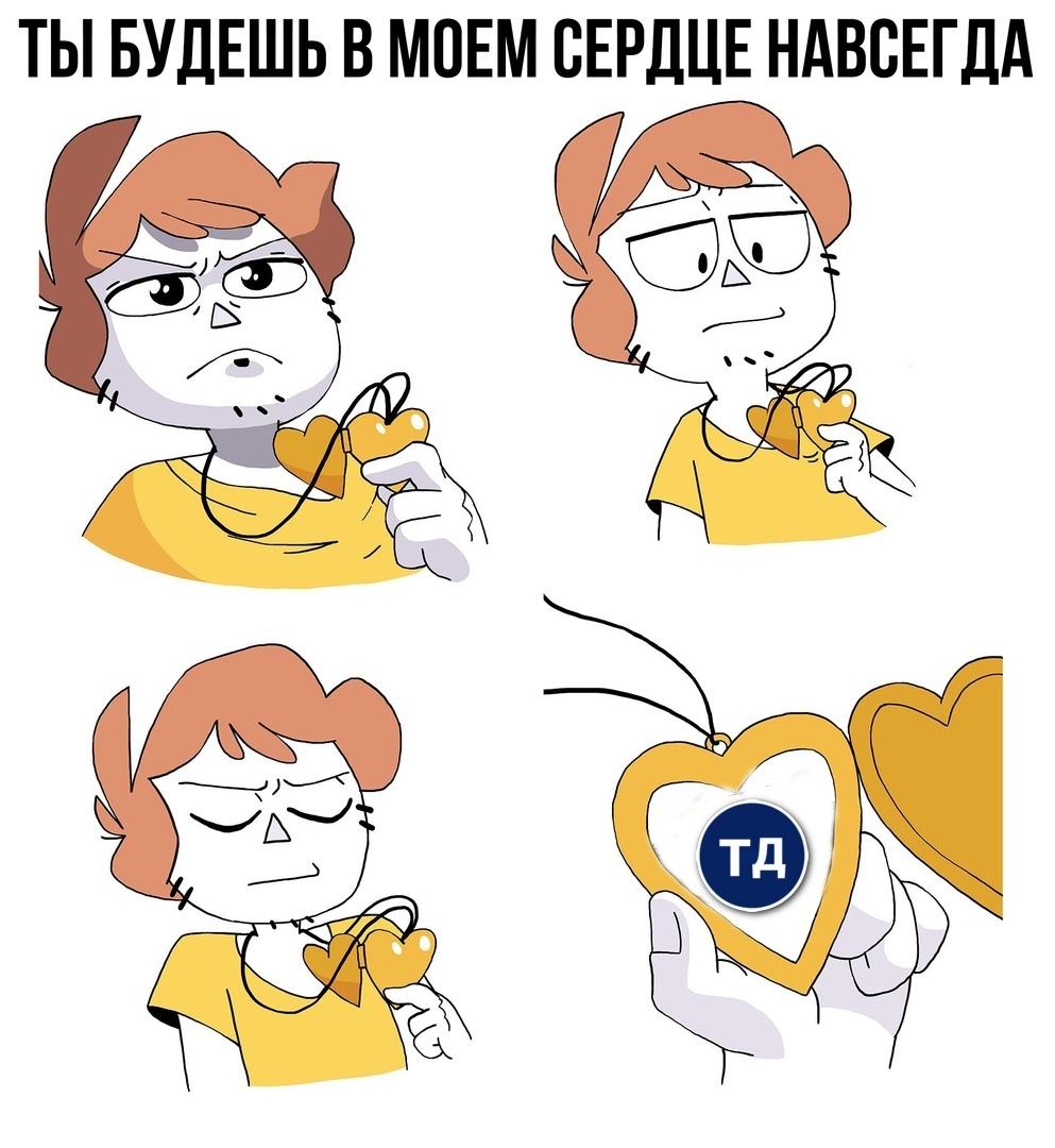 #ТипичнаяДубна #Дубна #Мем