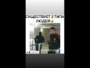 StorySaver_osman_farruh_37799445_449353108875503_8538061720583754248_n.mp4