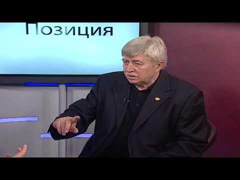 Корнелиу Попович в авторской программе Виктора Боршевича Позиция