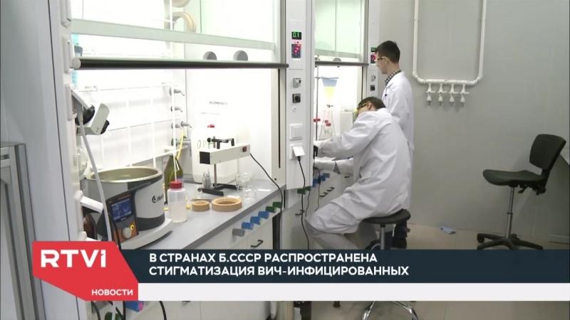 Репортаж RTVi: Как в России живут люди с ВИЧ