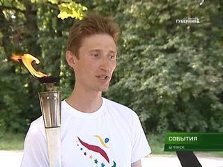 Международная факельная эстафета «Бег мира» добралась до Брянска 18 06 18