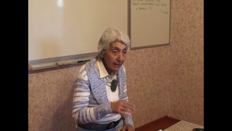 Марва Оганян Схема очистки телефон в Краснодаре