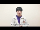 [VID] Tmall video update Heechul