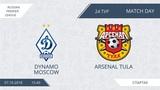 AFL18. Russia. Premier League. Day 24. Dynamo Moscow - Arsenal Tula.