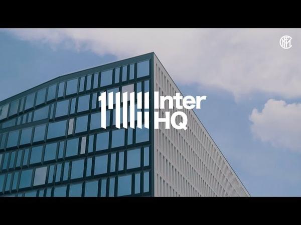 Новая штаб-квартира Интера