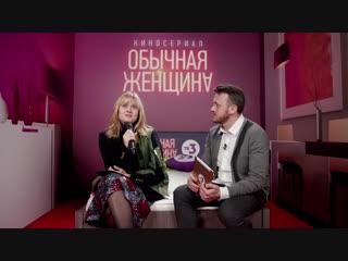 Анна Михалкова | Блиц-опрос