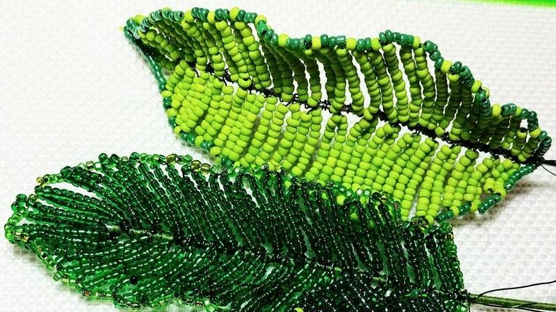 Бисероплетение. Урок 7. Лист. Непрерывные боковые петли. Beaded leaf tutorial » Freewka.com - Смотреть онлайн в хорощем качестве