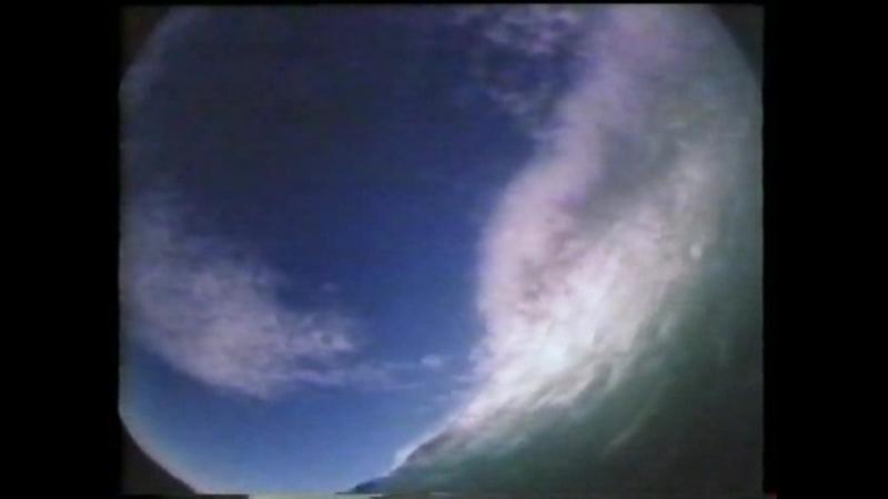 Pink Floyd - Crystal Voyager Echoes