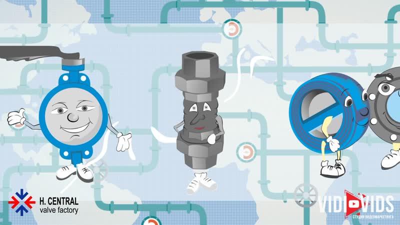 Рекламное видео для производителя трубопроводной арматуры