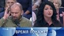 Донбасс: без перемен. Время покажет. Выпуск от 17.10.2018