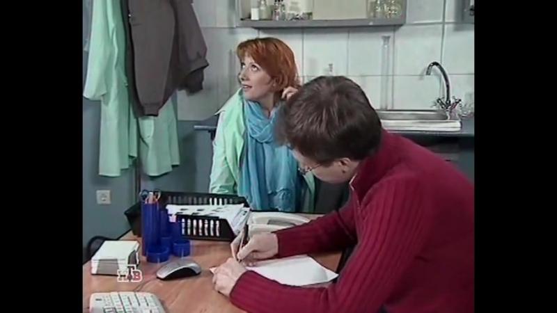 Возвращение мухтара 3 сезон 98 серия Обида