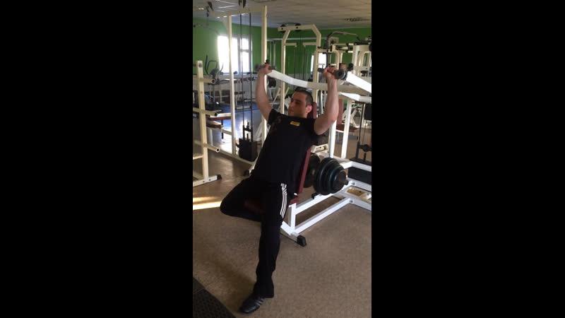 Упражнение на Плечи , 130 кг на 2 раза