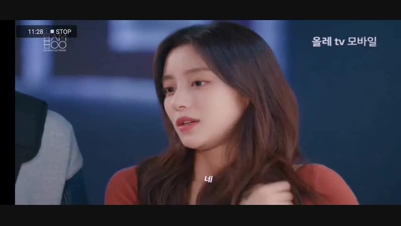 90208 chani love taste web drama 4