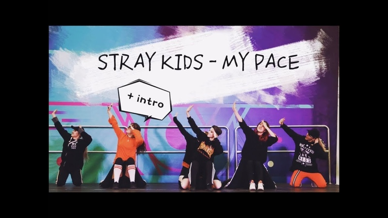 Stray Kids - My Pace intro [JYP vs YG Battle] Dance Battle_dance cover by 2DAY [FANCAM]