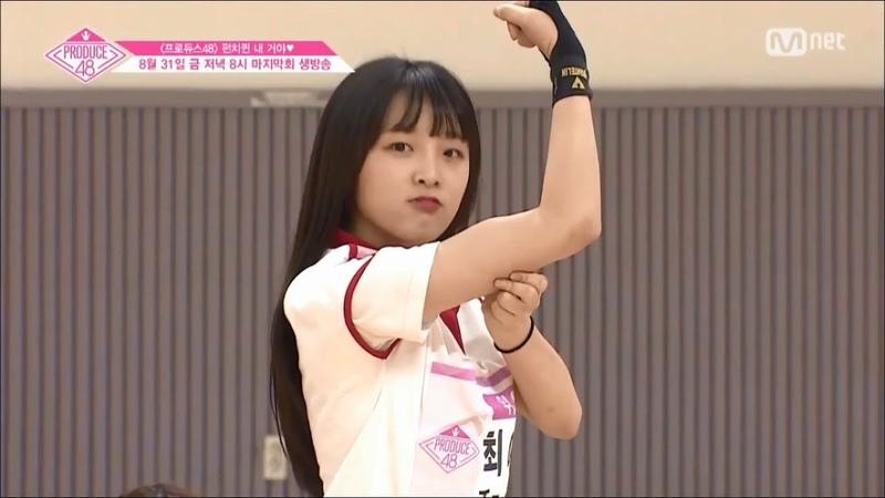 Choi Yena【IZONE】CUTE FUNNY MOMENTS