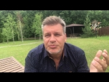 Евгений Орлов приглашение на Семинар и SOL ART
