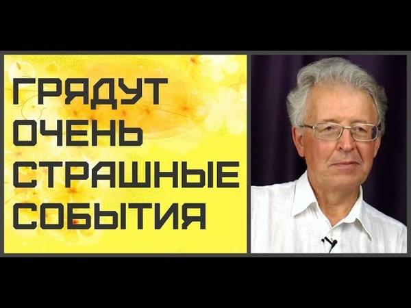 ВАЛЕНТИН КАТАСОНОВ HAСТУПАЮТ TEМНЫЕ ДHИ