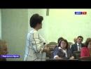 Первая сессия совета народных депутатов 7 созыва. г. Павловск Воронежской обл.