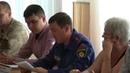 Стаханов Жевлаков Аппаратное совещание Вопрос по пожарной безопасности