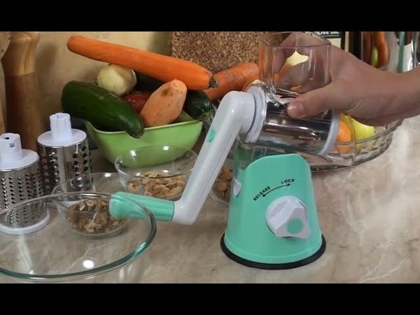 Kitchen Master Удобный Мультислайсер для овощей фруктов