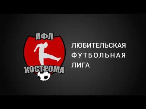 Гол. Семенов Вячеслав Искра Космынино