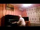 Е. Гомзикова Песня о слепом музыканте
