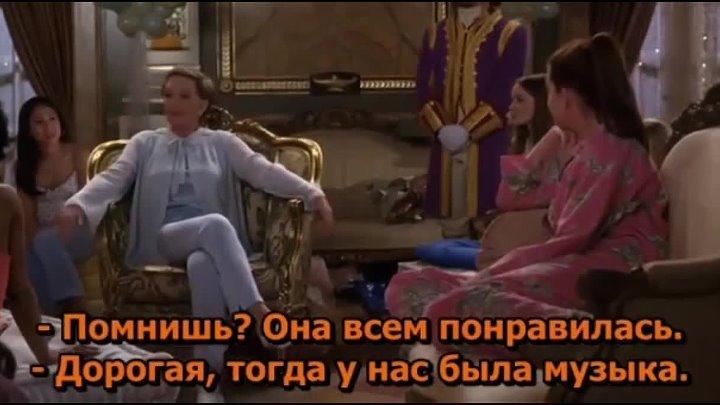 Дневники принцессы 2: Как стать королевой |2004||Субтитры|[720 HD]