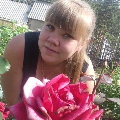 Александра Харькова-Коновалова