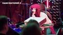 Панк-лекторий с концертом-2: Лёля Нордик