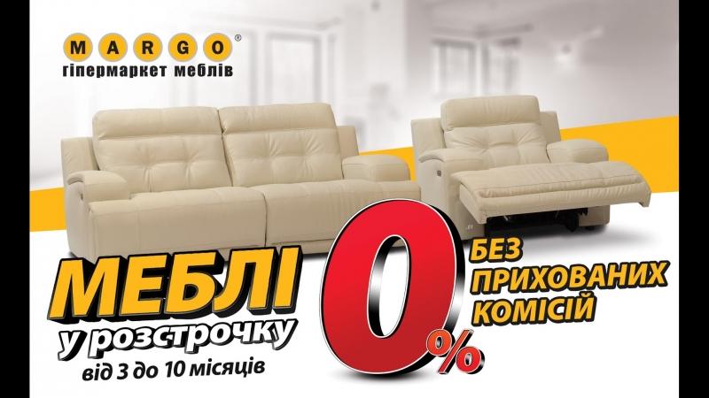 Проект Рассрочка 0% на всю мебель на MARGO® ng0701046