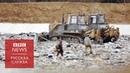 Город мусорной славы: как Волоколамск борется со свалкой. Документальный фильм Би-би-си