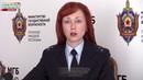 Агенту СБУ который делал закладки для украинских ДРГ дали 12 лет