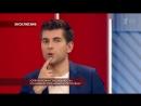 Первый канал HD (прямой эфир)