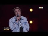 Stand Up: Сергей Детков - Активный отдых