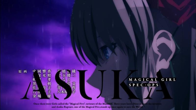 Magical Girl Spec Ops Asuka Ending Rebel Flag