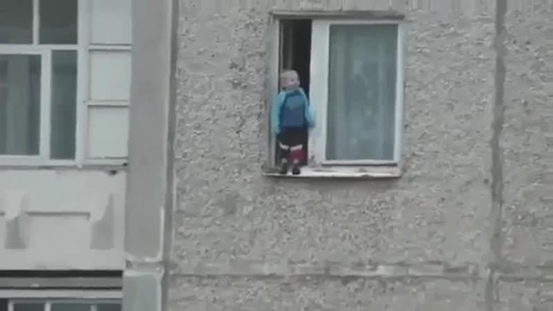 Куда родители смотрят
