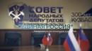 XXXI Конференция Кемеровского регионального отделения Партии «Единая Россия».