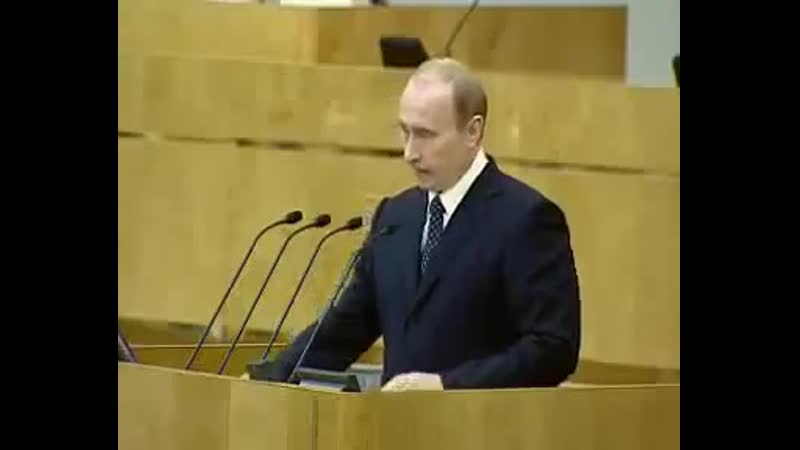 Путин вступает в должность премьера, 2008 год. - Говорит, что власть обязана вывести Росси