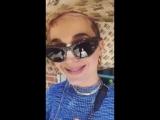 Katy Perry via Insta Story