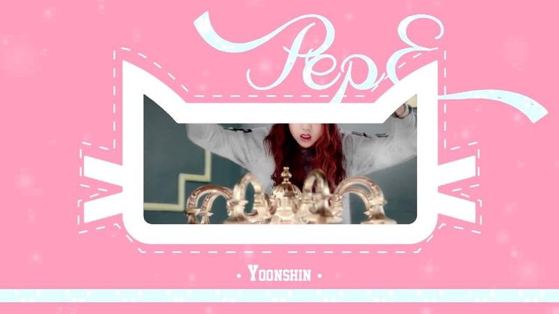 Pepe - CLC (씨엘씨) (Collaboration Cover)