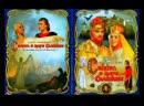 Сказка о царе Салтане полная реставрация звука и изображения СССР 1966 год FullHD